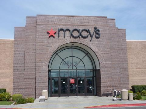 Sears, Macy's, and Kmart Announce 2017 Store Closures